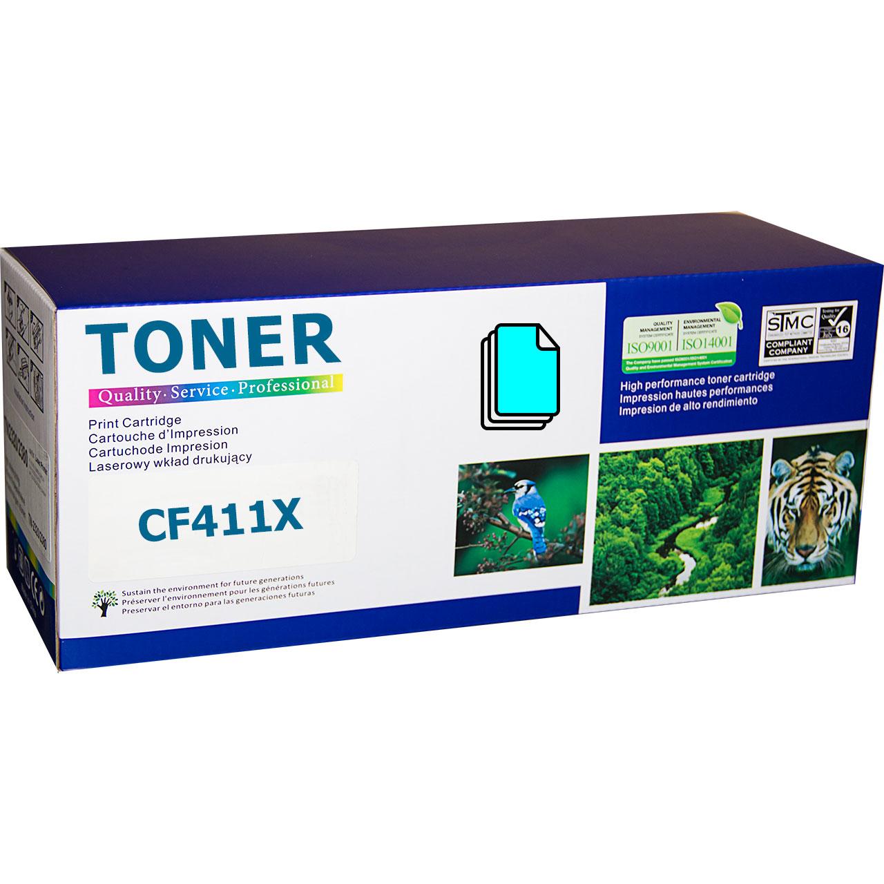 HP CF411X, 410X Cyan съвместима тонер касета