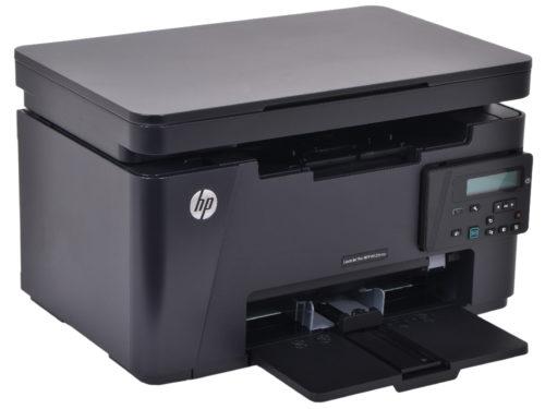 Принтер HP LaserJet Pro MFP M125rnw