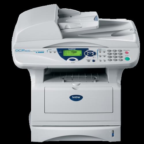Принтер Brother DCP-8040