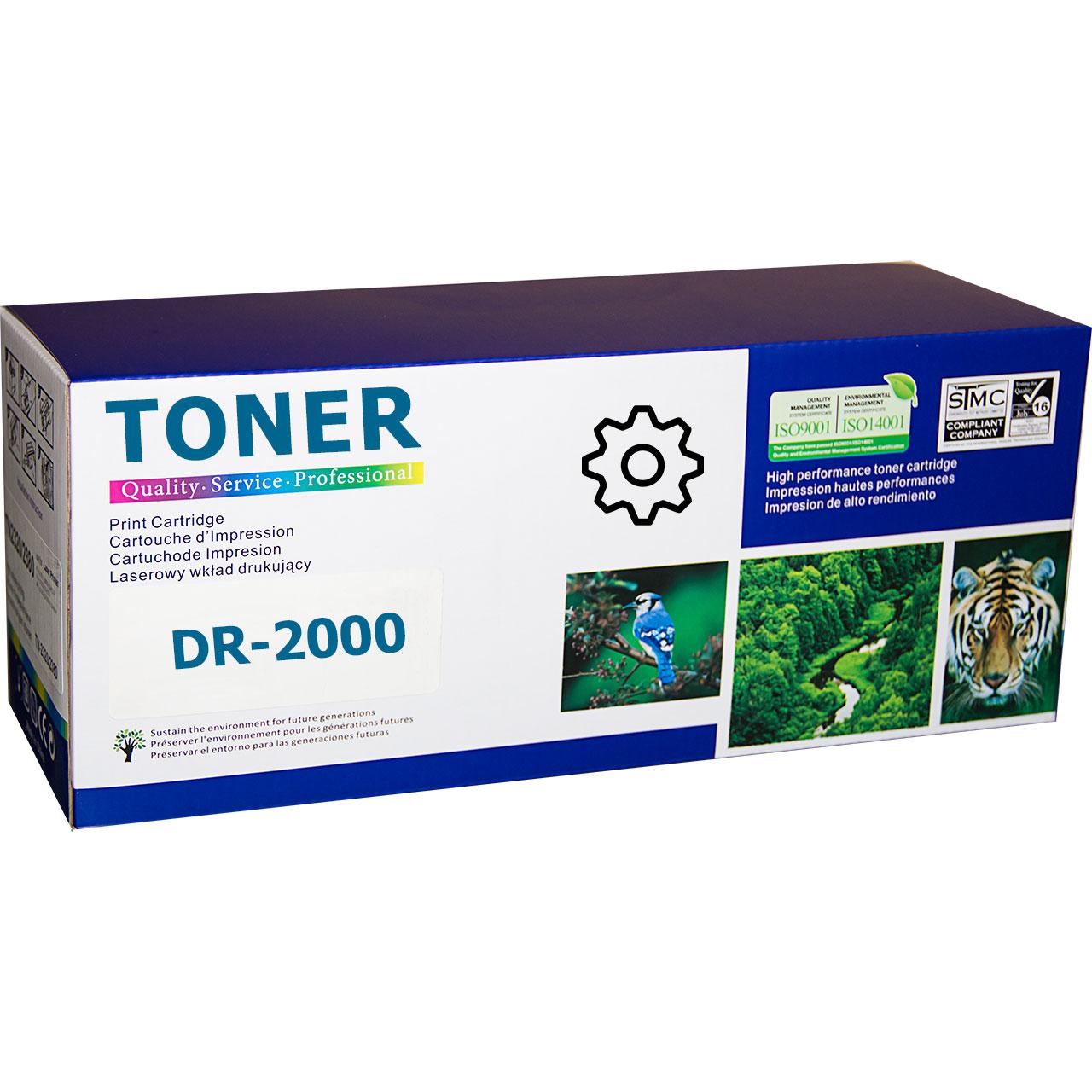 Brother DR-2000 (DR-350) съвместим барабан за изображения (барабанен модул)