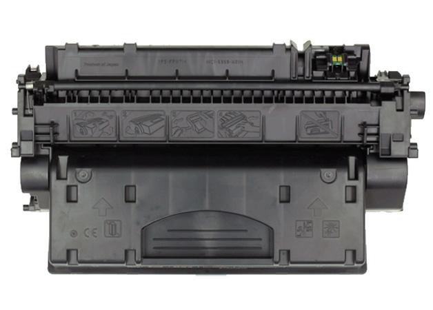 Canon Cartridge 719H (CRG719H) съвместима тонер касета