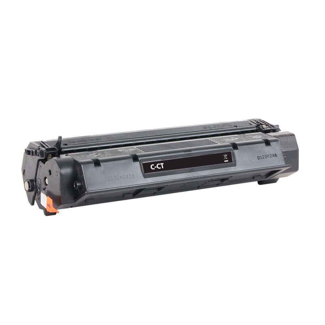 Canon Cartridge T (CRG T) съвместима тонер касета
